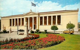 ATHENS - Special event on Evidence in Philosophy, Science and the Law (held in 2013)